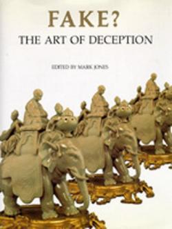 Replica clipart deception