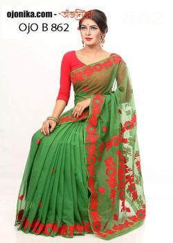 Saree clipart boutique