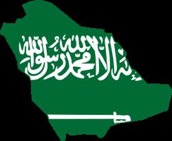 Saudi Arabia clipart
