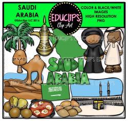 In The Desert clipart saudi arabia