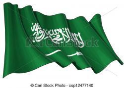 Saudi Arabia clipart Saudi Arabia Flag Clipart