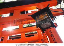 Shrine clipart kyoto