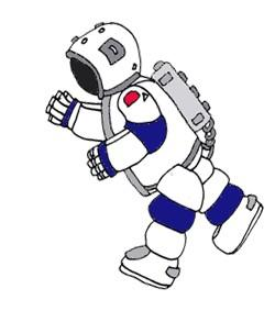 Spacesuit clipart free space