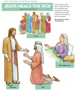 Miracle clipart new testament