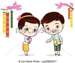 Thailand clipart sawasdee