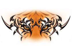 Bengal clipart tiger eyes