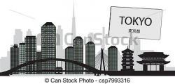 Tokyo clipart Tokyo Skyline Clipart
