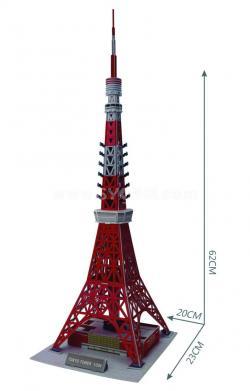 Tokyo clipart Tokyo Tower