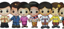 Traditional Costume clipart