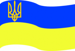 Ukraine clipart