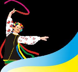 Ukraine clipart cultural dance