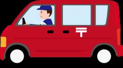 Vans clipart