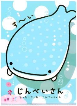 Sharkwhale clipart chibi
