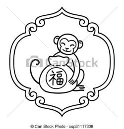 Year Of The Monkey clipart
